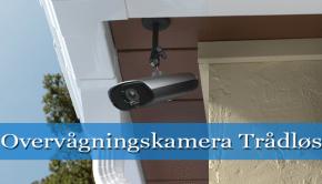 overvågningskamera trådløs thumpnail