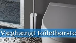 væghængt toiletbørste thumpnail